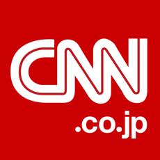 CNN.co.jp