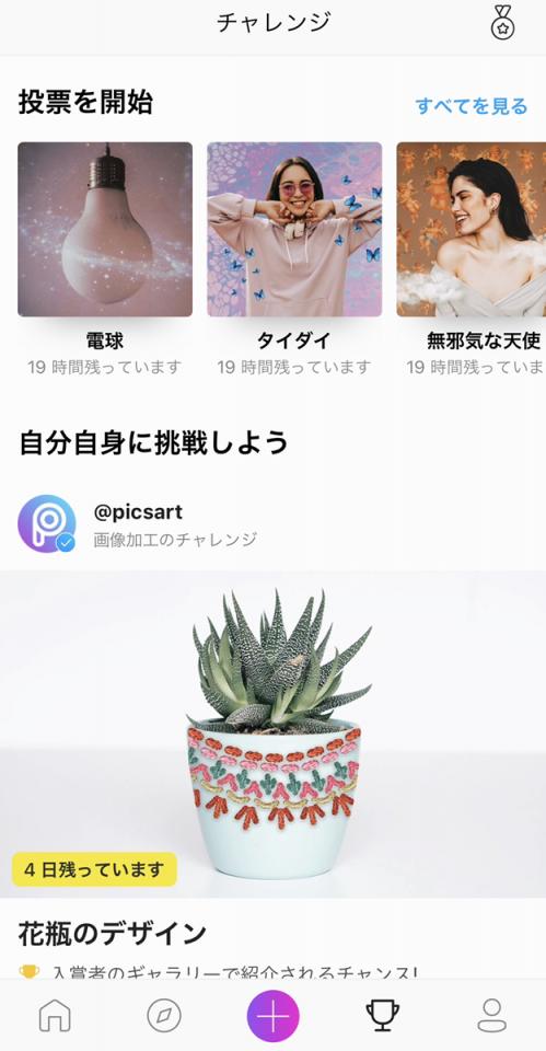 picsart7