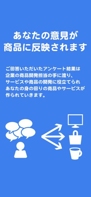 スクリーンショット 4
