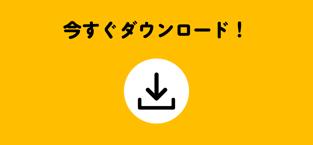 スクリーンショット 7