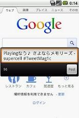 TweetMag1c FreeEdition