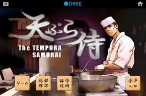tenpurasamurai_2