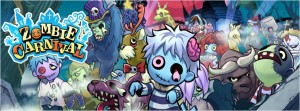 Zombie Carnibalバナー
