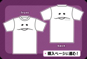 Tシャツデザイン1