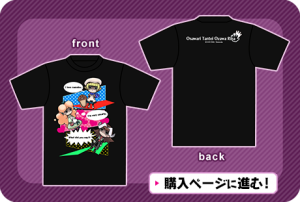 Tシャツデザイン3