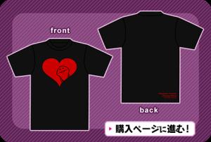 Tシャツデザイン4