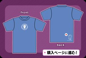 Tシャツデザイン5