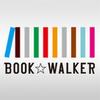 BOOK☆WALKERアイコン