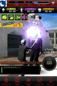 ノーモア★ヒーローズ ワールドランカー02