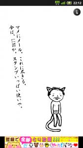 白猫エロさんノ恋愛診断(オマケAR付き)プレイ画像