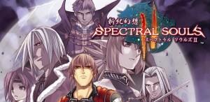 spectoral souls2