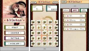 Ninja Numbersゲーム画面