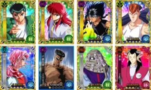 キャラクターカードイメージ画像。