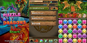 パズル&ドラゴンズゲーム画面