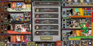 Crazy Towerゲーム画面1