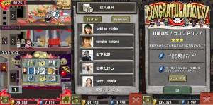 Crazy Towerゲーム画面2