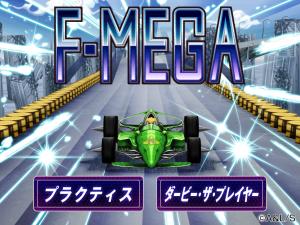 F-MEGA