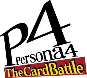 「ペルソナ4ザ・カードバトル」ロゴ