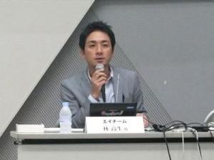 エイチーム代表取締役の林高生氏