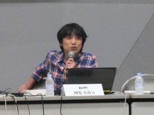 gumi代表取締役の國光氏