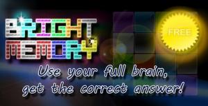 brightmemory