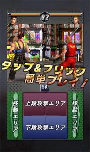 smart_fighter_01
