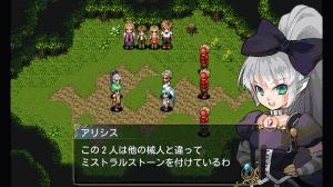 白銀ノルニールのゲーム画面。