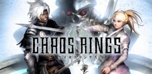 スクウェア・エニックスの人気タイトル「CHAOS RINGS」。