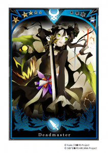 精緻(せいち)なる流麗カード
