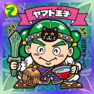 ヤマト王子カード