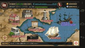 海賊王にキミはなれるか?