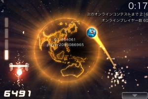 全世界700万がライバル!リアルタイム対戦が熱い!