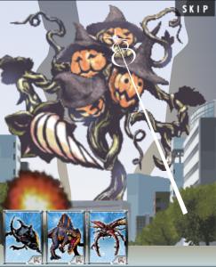 大怪獣パンプギロス。