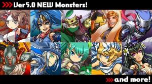 様々な新規モンスターが追加された
