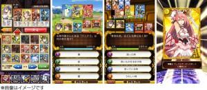 ゲームプレイ画面イメージ