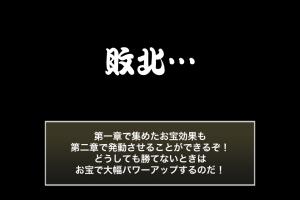 にゃんこ大戦争 愛知県