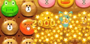 linepop_banner_03