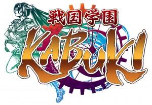 カードソーシャルゲーム『.戦国学園KABUKI』