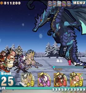 ロードラ プレイ日記 水麗の龍神