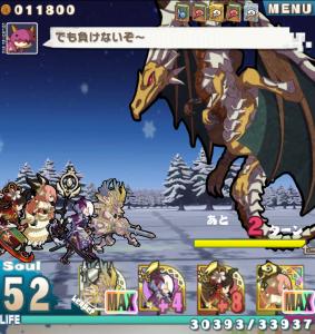 ロードラ プレイ日記 白夜の龍神