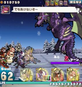 ロードラ プレイ日記 闇夜の龍神