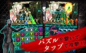 パズル&ディフェンスゲーム『たおせゾンビ!』