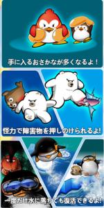 4種類のキャラクター