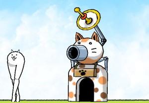ボスはなんと「にゃんこ砲」を備えた「にゃんこのお城!