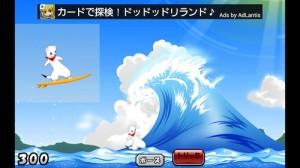 涼しげな海で波乗りに挑戦するアプリです。