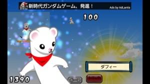 ゲームを続けていると、オコジョは新トリックをひらめきます。