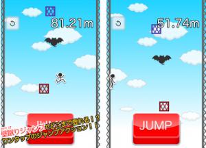 左右にジャンプしながら上を目指す縦スク型アクション。