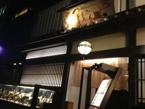 大阪市の本町楼