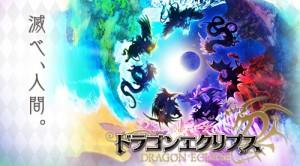 超美麗アバターシステムで楽しむ本格RPG!