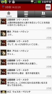4071_screen_2